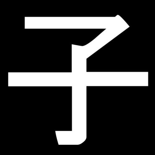 Beautiful Chinese Symbol 5 O Child By Spreadshirt