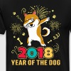 Dabbing Shiba Inu Year Of The Dog Happy New Year - Men's Premium T-Shirt
