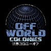Off World Colonies - Men's Premium T-Shirt