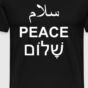 Peace Arabic Hebrew English Text Word Typography - Men's Premium T-Shirt