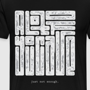 A lot of you care, just not enough -13 reasons why - Men's Premium T-Shirt