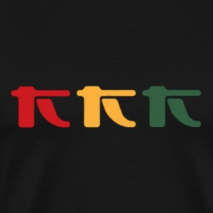 Rasta Reggae Rebel - Men's Premium T-Shirt