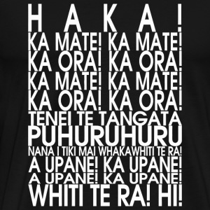 New dad - NEW ZEALAND MAORI HAKA T SHIRT Rugby T - Men's Premium T-Shirt
