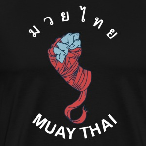 MUAY THAI - Wrapped Fist - Men's Premium T-Shirt