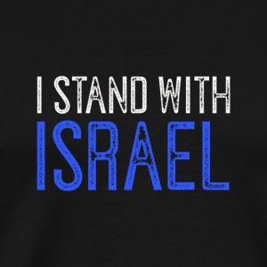 I Stand with Israel Support TShirt Tee - Men's Premium T-Shirt