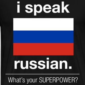 Russian superpower - Men's Premium T-Shirt