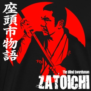 ZATOICHI THE BLIND SWORDSMAN - Men's Premium T-Shirt