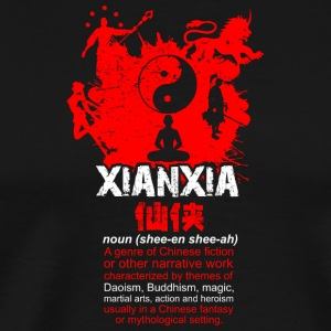 Xianxia black - Men's Premium T-Shirt
