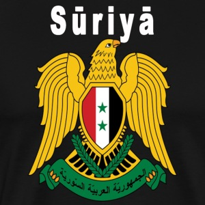 Syria Suriya Eagle National Pride Design