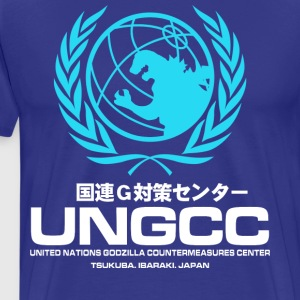 Japan UNGCC GODZILLA VS MECHAGODZILLA Movie - Men's Premium T-Shirt