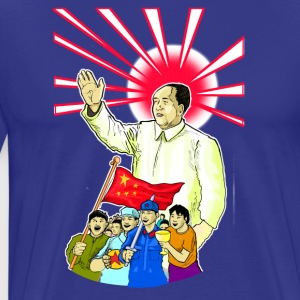 Mao Waves To His Supporters - Men's Premium T-Shirt