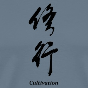 Cultivation (black) - Men's Premium T-Shirt