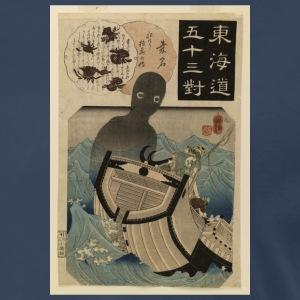 Japanese Sea Spirit - Men's Premium T-Shirt