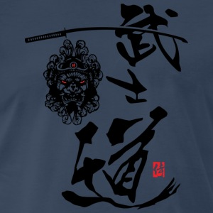 Bushido - Men's Premium T-Shirt