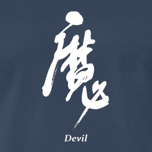 Devil (White) - Men's Premium T-Shirt