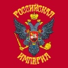 Russian Empire Coat of Arms of Russia Eagle - Men's Premium T-Shirt