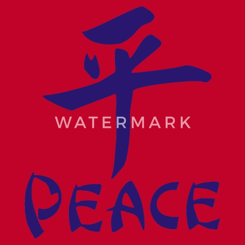 peace chinese writing by spreadshirt