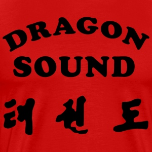 dragon sound - Men's Premium T-Shirt