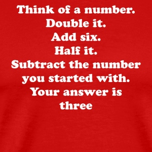 Cool Math Geek Nerd English Quote Problem