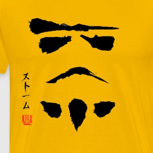 Star Wars Stormtrooper Minimalistic Painting - Men's Premium T-Shirt