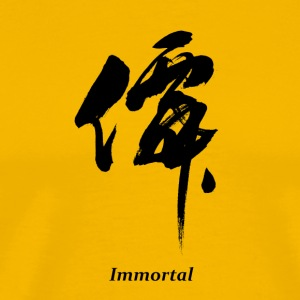 Immortal (Black) - Men's Premium T-Shirt