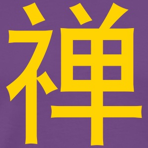 Chinese Words: Zen - Men's Premium T-Shirt