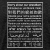 Sorry About Our President - Men's Premium T-Shirt