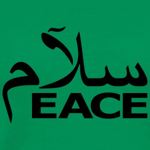 SALAM PEACE - Men's Premium T-Shirt