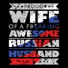 Wife Tee Russian Husband - Women's Premium T-Shirt