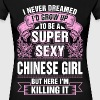 Super Sexy Chinese Girl Killing It - Women's Premium T-Shirt