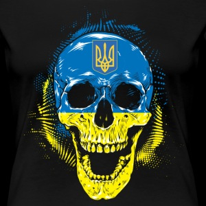 Ukraine Skull Gift Country Orthodox Church
