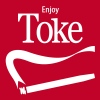 Enjoy Toke - Women's Premium T-Shirt