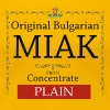 Authentic Bulgarian Miak - Women's Premium T-Shirt