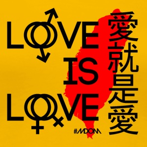 Love is Love TAIWAN - Women's Premium T-Shirt
