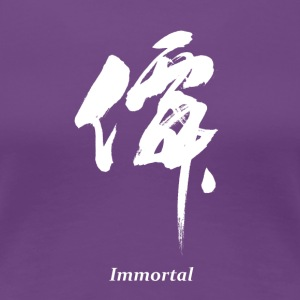 Immortal (White) - Women's Premium T-Shirt