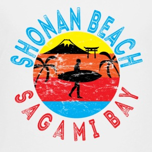 Shonan Beach - Toddler Premium T-Shirt