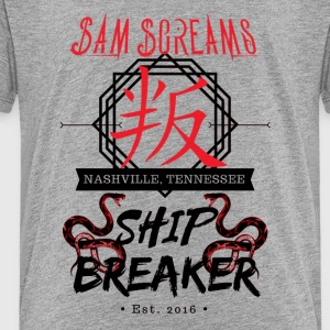 Sam Screams Ship Breaker - Toddler Premium T-Shirt