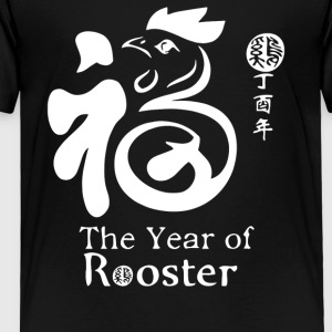 The Lunar Year of Rooster - Toddler Premium T-Shirt