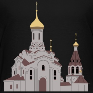 Orthodox church - Toddler Premium T-Shirt
