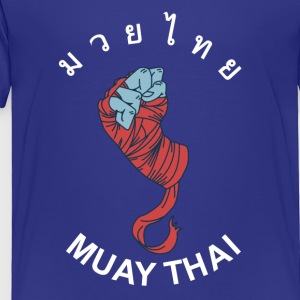 MUAY THAI - Wrapped Fist - Toddler Premium T-Shirt