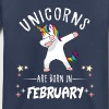 Unicorns Are Born In February T Shirt Gift - Toddler Premium T-Shirt