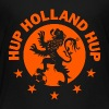 Hup Holland Dutch Soccer - Kids' Premium T-Shirt