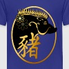Year Of The Pig-Black Boar - Kids' Premium T-Shirt
