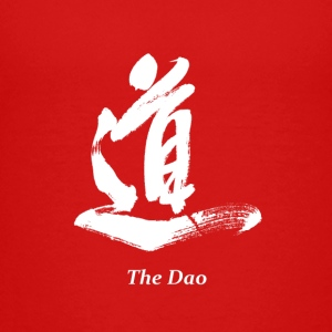 The Dao (white) - Kids' Premium T-Shirt