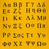 Greek_alphabet - Kids' Premium T-Shirt