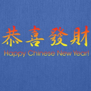 happy_chinese_new_year_fire - Tote Bag