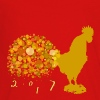 Chinese Year Of Rooster - Kids' Premium Long Sleeve T-Shirt