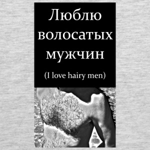 I Love Hairy Men - Men's Premium Tank