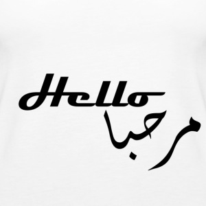 hello - Women's Premium Tank Top