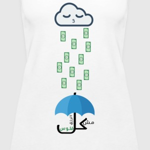 Make it rain - Women's Premium Tank Top